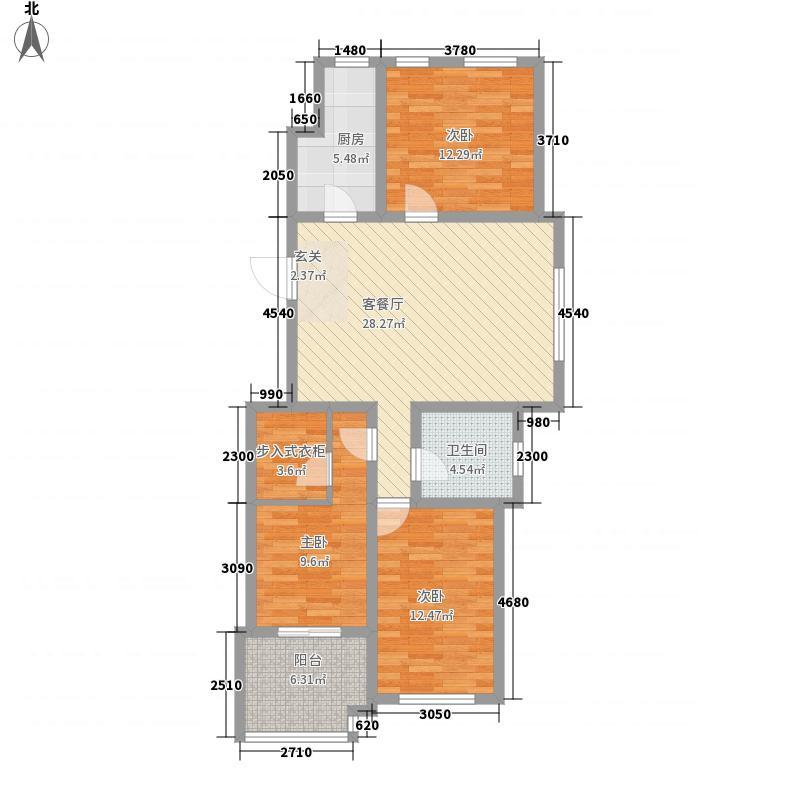 英伦海岸118.30㎡19#、21#、25#楼标准层A2户型3室2厅1卫1厨