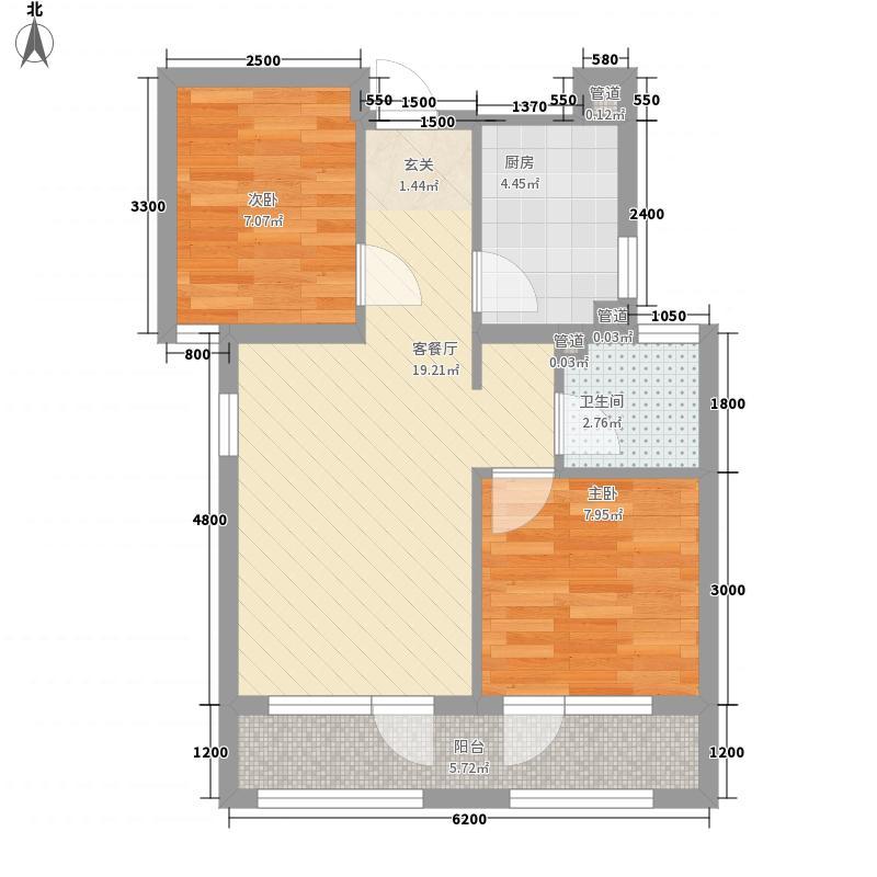 家豪圣托里尼7.71㎡1-3号楼D1户型2室2厅1卫1厨