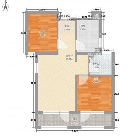 家豪圣托里尼2室1厅1卫1厨47.37㎡户型图