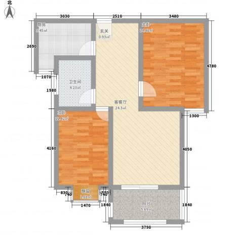 上海花园2室1厅1卫1厨65.57㎡户型图