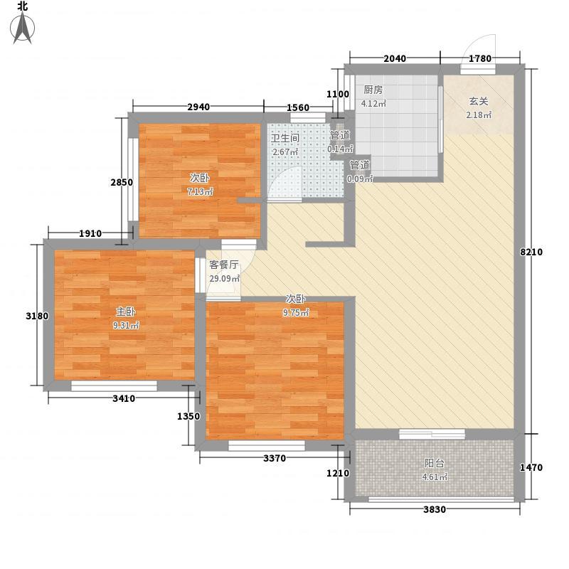 中城悦城6.00㎡1、2、3、4号楼B户型3室2厅1卫1厨