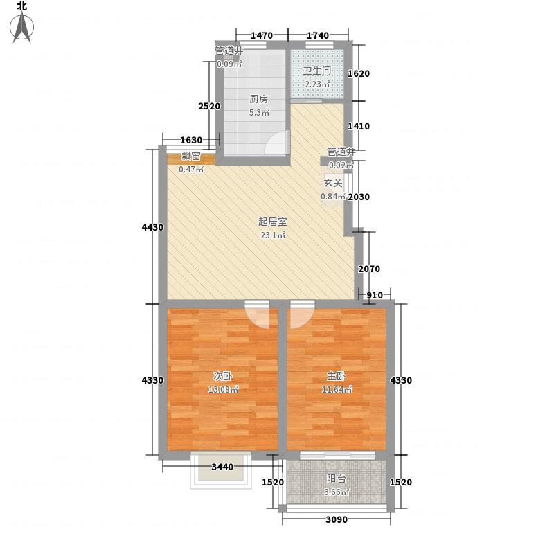 凤翔馨城85.21㎡S2户型2室2厅1卫