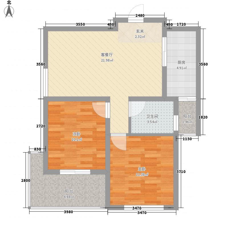 瑞龙花园87.00㎡瑞龙花园户型图4期1#B户型2室2厅1卫1厨户型2室2厅1卫1厨