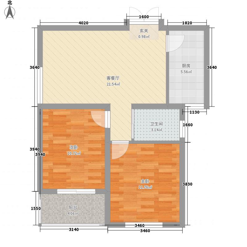 瑞龙花园81.00㎡瑞龙花园户型图16#17#2室2厅1卫1厨户型2室2厅1卫1厨