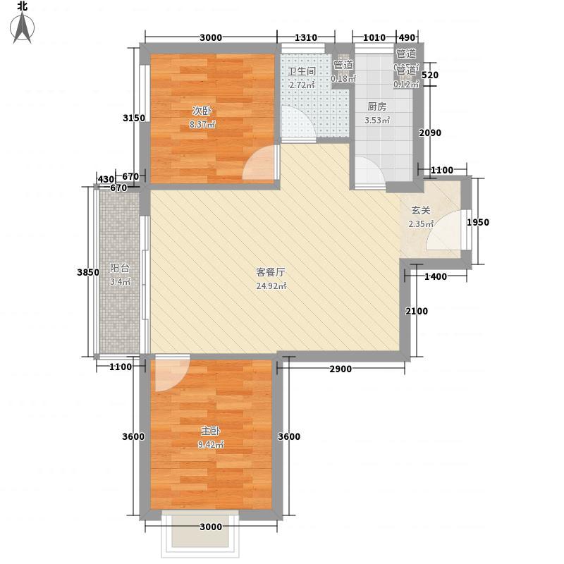 沈铁・达观81.00㎡高层A1户型2室2厅1卫
