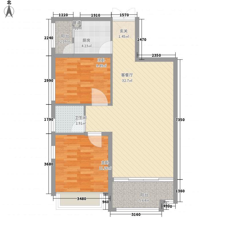 领御名苑2期84.32㎡8栋B户型2室2厅1卫1厨