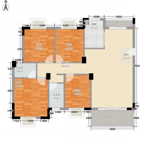 华东花园4室1厅2卫1厨141.00㎡户型图