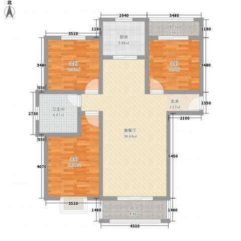 汇龙国际花园3室1厅1卫1厨132.00㎡户型图