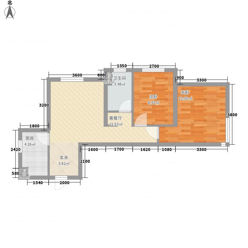 华发首府2室1厅1卫1厨76.00㎡户型图