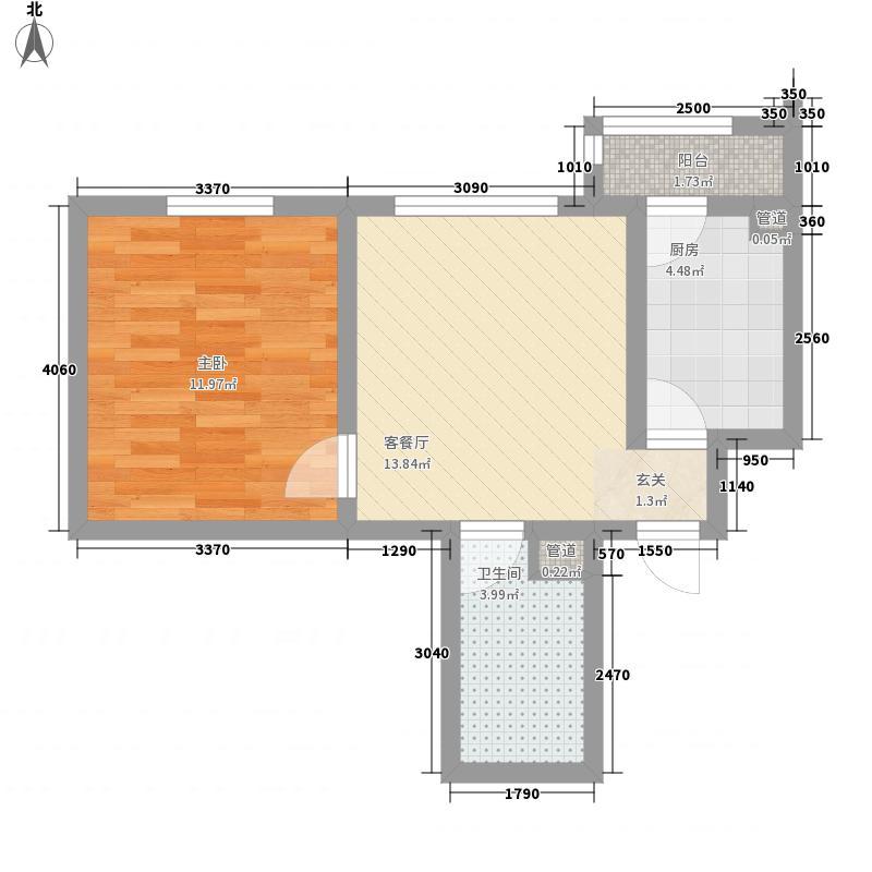 山水宜居51.59㎡山水宜居户型图户型图1室1厅1卫1厨户型1室1厅1卫1厨