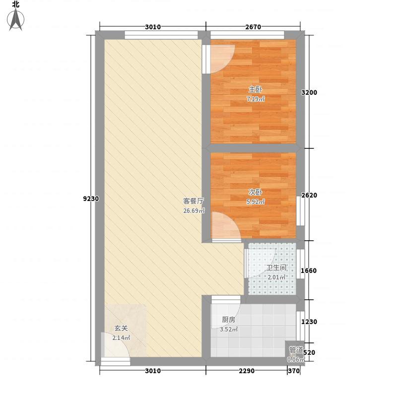 云景豪庭65.63㎡C户型2室2厅1卫1厨