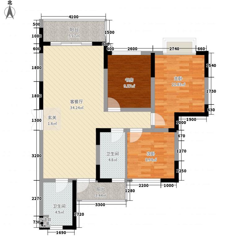颐和家园115.98㎡颐和家园户型图1-8型3室2厅1卫1厨户型3室2厅1卫1厨
