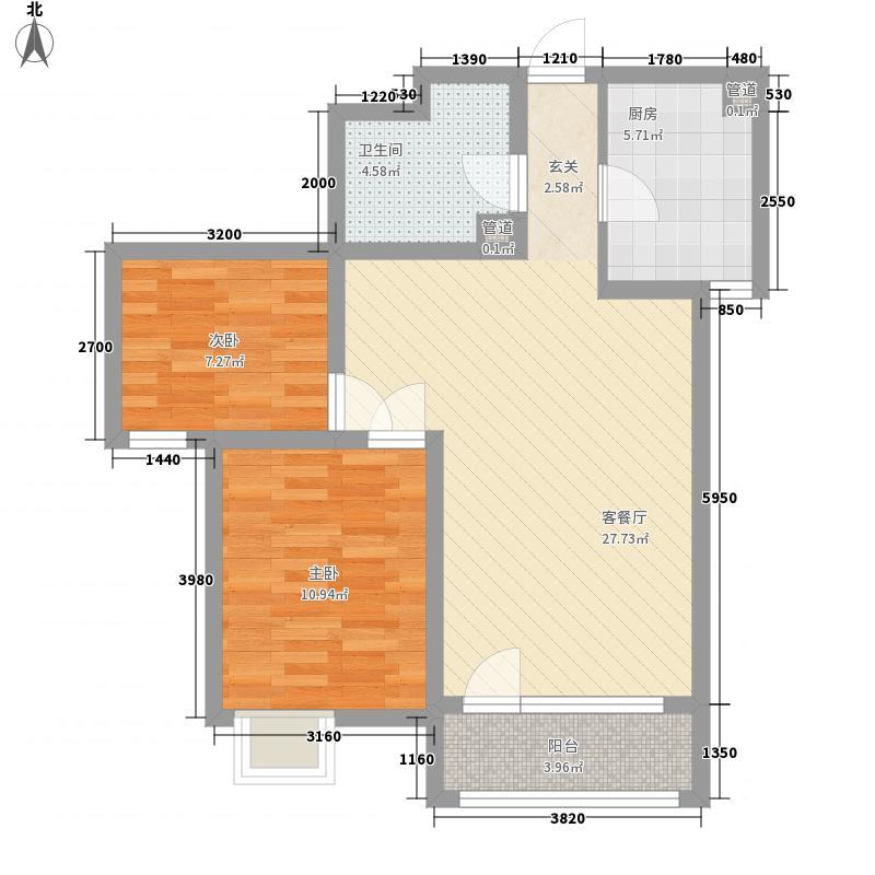 亿科公元2室1厅1卫1厨88.00㎡户型图