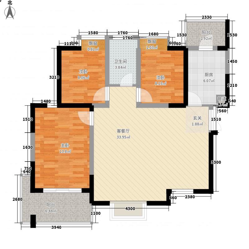 新华大厦33-1户型3室2厅1卫1厨