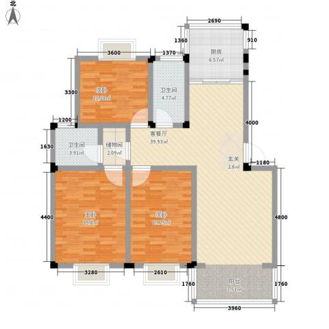 金鑫花苑3室1厅2卫1厨125.00㎡户型图