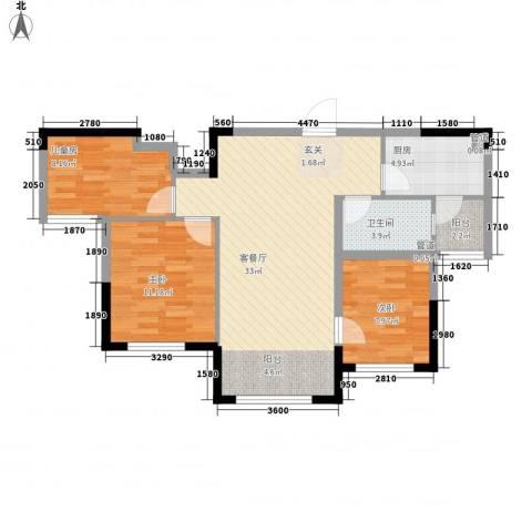迁安碧桂园3室1厅1卫1厨71.47㎡户型图