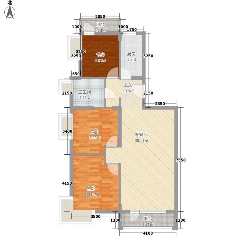 沈铁・达观113.84㎡C1户型3室2厅1卫1厨