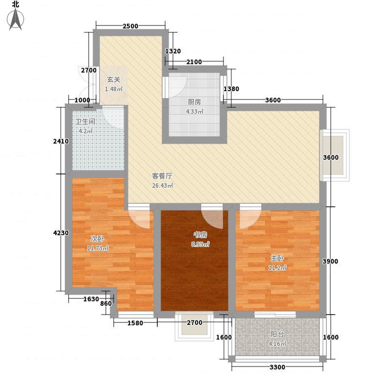 海�国际8.00㎡7#楼B标准层户型3室2厅1卫1厨