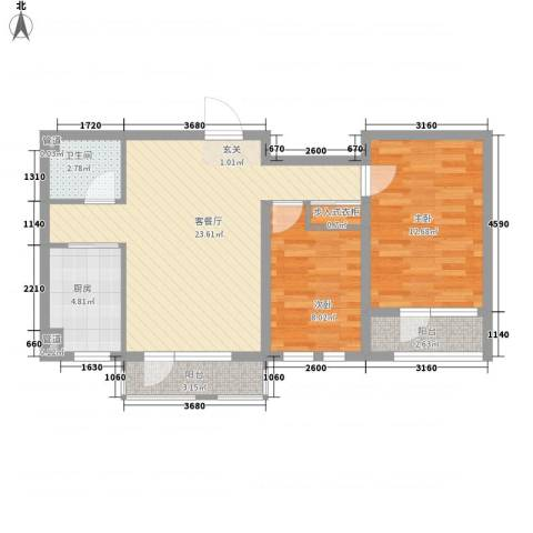 万科魅力之城2室1厅1卫1厨85.00㎡户型图