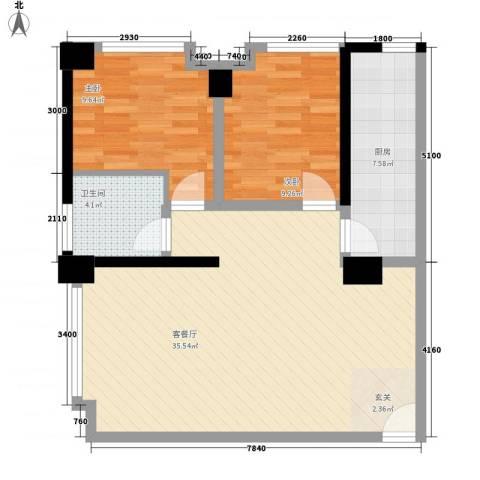 海�国际2室1厅1卫1厨66.03㎡户型图