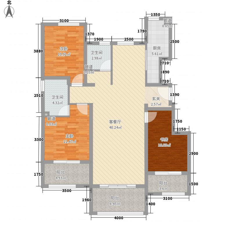 金科王府澜庭125.00㎡D户型3室2厅2卫1厨