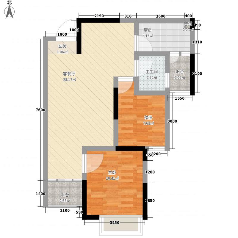 长欣中央广场81.62㎡A1-5户型2室2厅1卫1厨