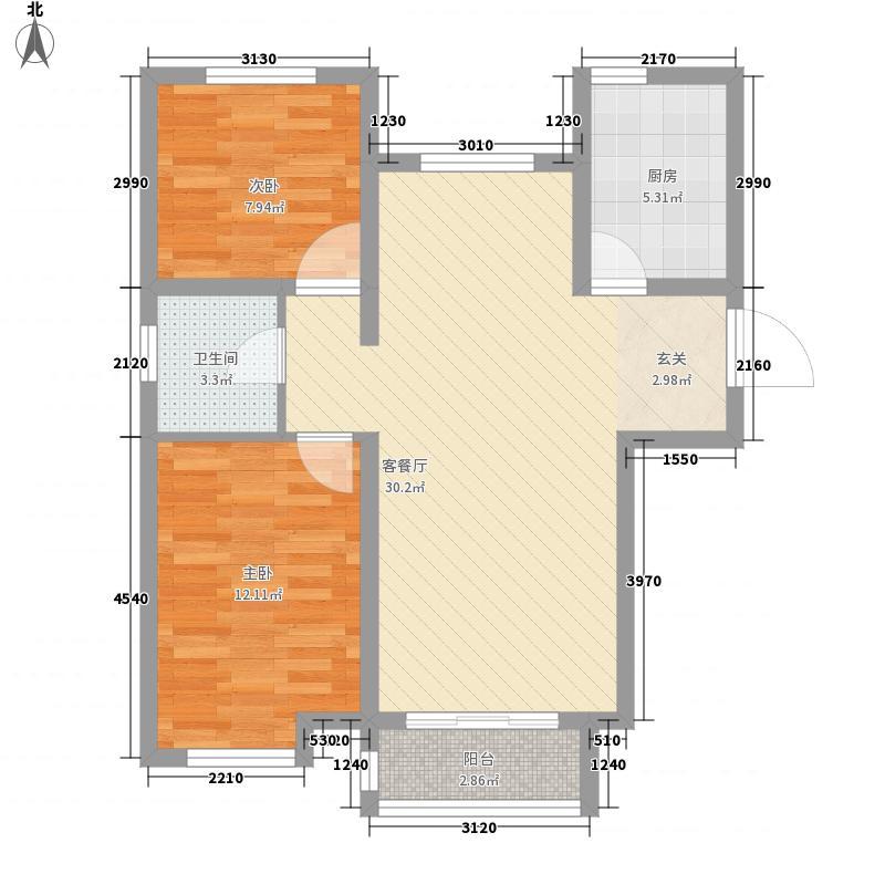 红杉郡8.23㎡14号楼A户型2室2厅1卫1厨