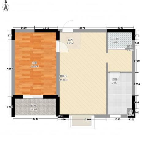 齐鲁花园1室1厅1卫1厨64.00㎡户型图