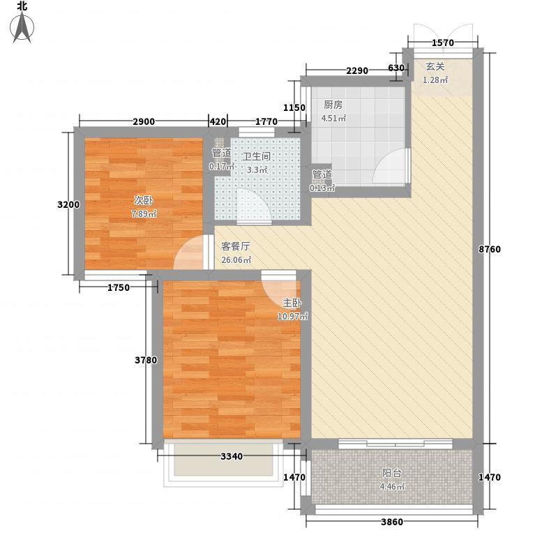尼德兰花园85.00㎡2期D户型2室2厅1卫1厨