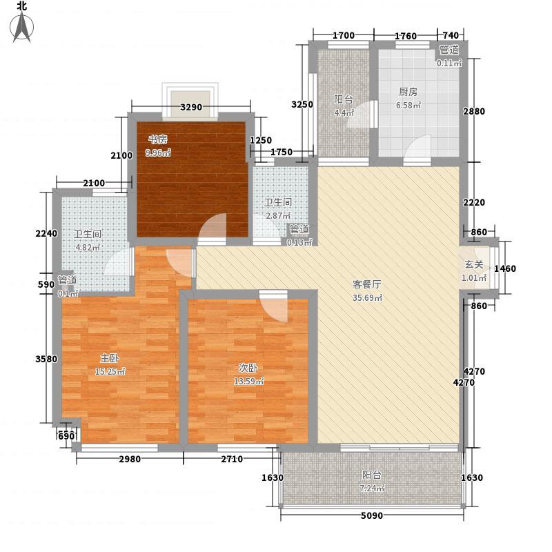 达利广场144.12㎡5号楼5-20层户型3室2厅2卫