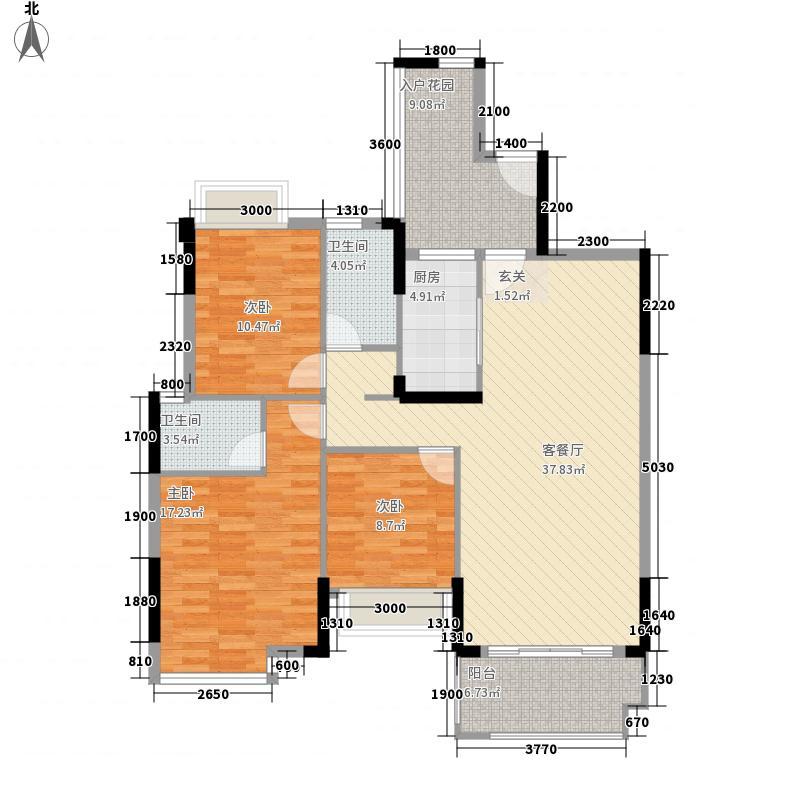 宏益公馆131.71㎡一期二批单位3栋、7栋标准层户型3室2厅2卫