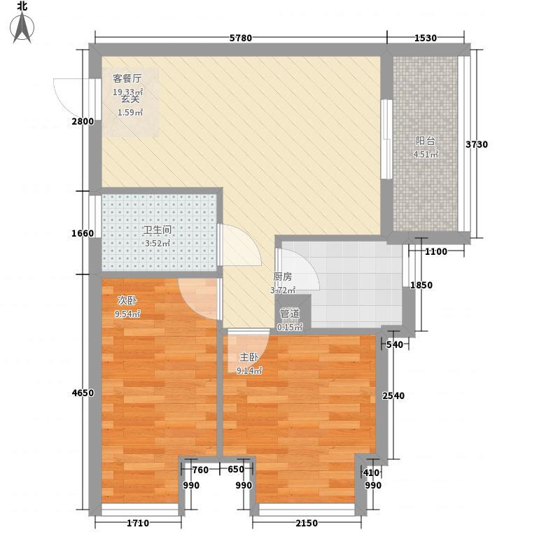 花明大厦72.26㎡花明大厦户型图A1-01户型2室2厅1卫1厨户型2室2厅1卫1厨