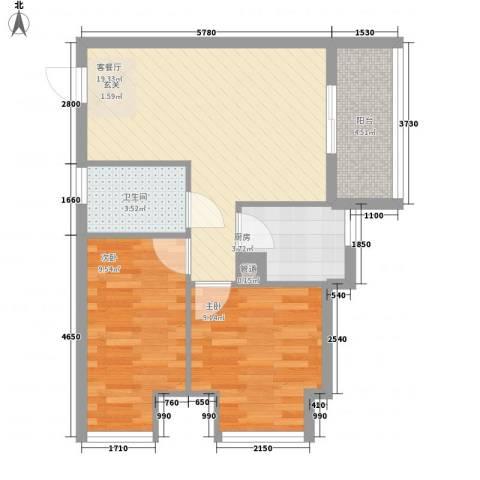 花明大厦2室1厅1卫1厨72.00㎡户型图