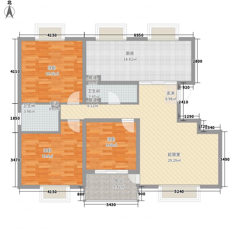 润景家源133.65㎡润景家源户型图3室2厅2卫1厨户型10室