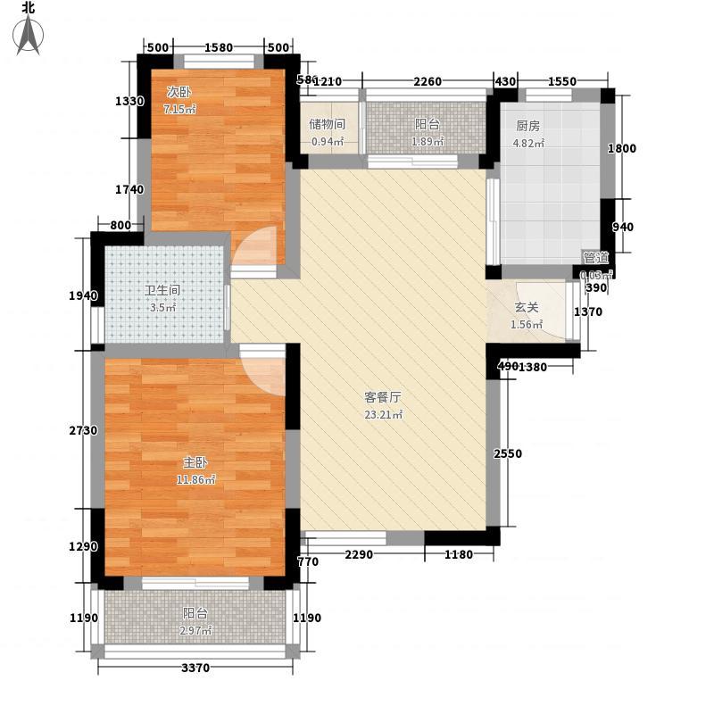 鑫苑景园83.35㎡二期15-23号楼标准层A1户型2室2厅1卫1厨