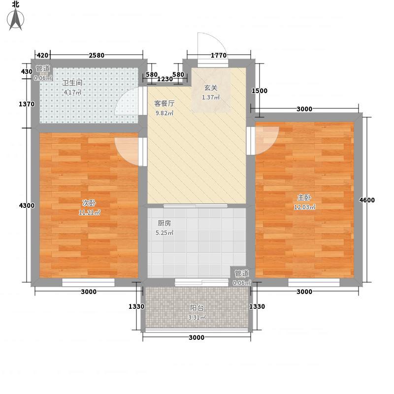 华亨名城62.11㎡B2a户型2室1厅1卫
