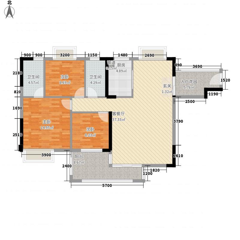 宏益公馆125.68㎡二期5栋A房户型3室2厅2卫1厨
