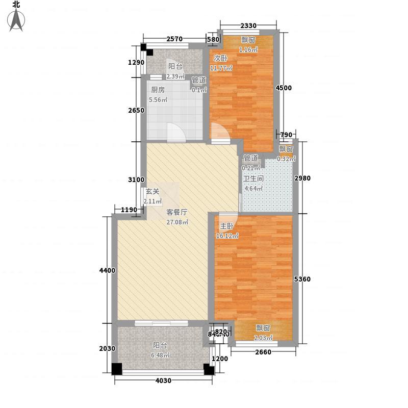 天润城81.00㎡8街区D-B2户型2室2厅1卫1厨