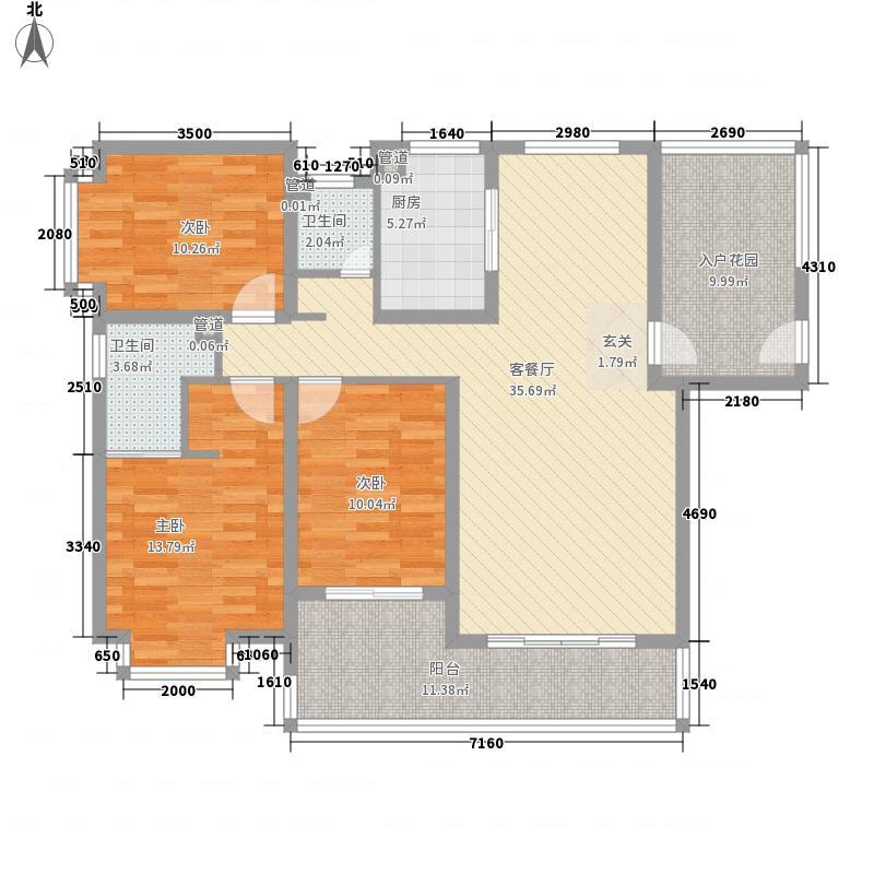 公园道1号123.00㎡A1户型3室2厅2卫1厨