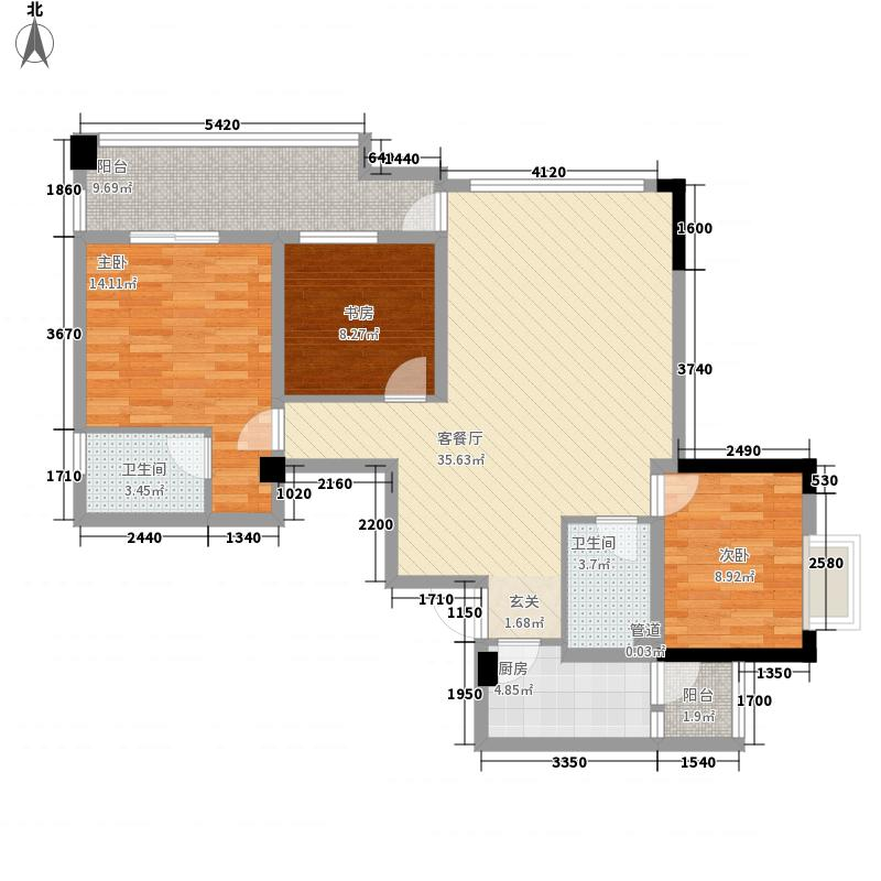 金府世家118.54㎡E型户型3室2厅2卫1厨