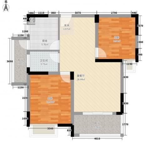 曲江哈佛公馆2室1厅1卫1厨68.50㎡户型图