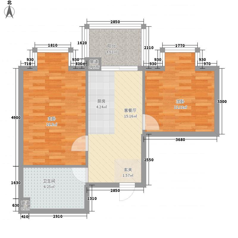 恒祥城47.75㎡C1(售罄)户型2室1厅1卫1厨
