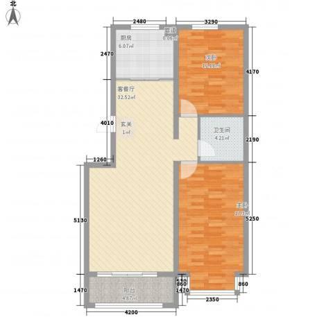 燕鑫花苑2室1厅1卫1厨77.23㎡户型图