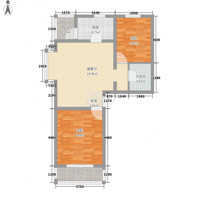 海藤名苑90.65㎡海藤名苑户型图三期25号楼七层B2户型2室1厅1卫1厨户型2室1厅1卫1厨