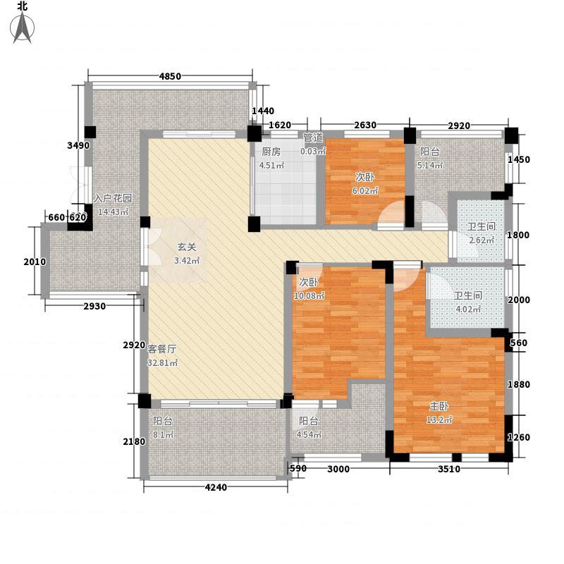 百协大溪地130.18㎡百协大溪地户型图C53室2厅2卫1厨户型3室2厅2卫1厨