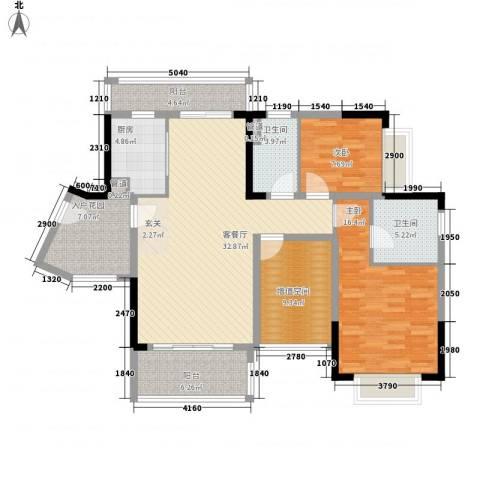 保利城二期2室1厅2卫1厨106.00㎡户型图
