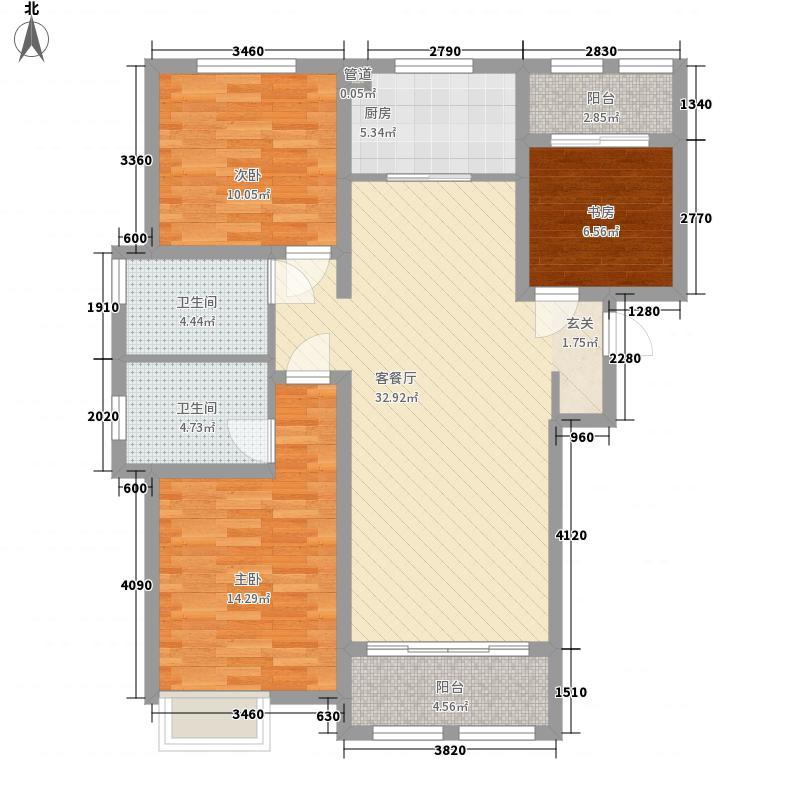 海信淮安郡124.00㎡I户型3室2厅2卫1厨