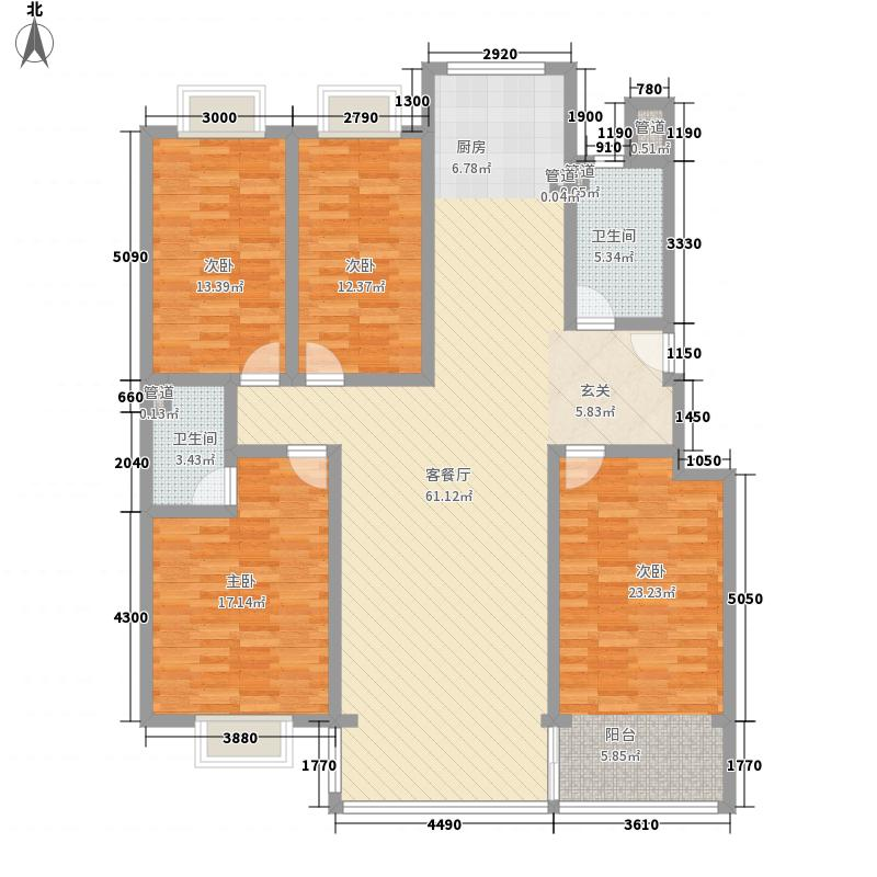 泊岸景园158.00㎡户型4室2厅2卫1厨