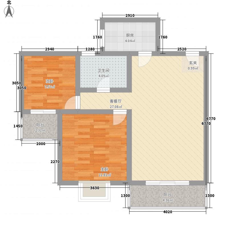 美伦天鹅堡88.85㎡天鹅堡C户型2室2厅1卫1厨