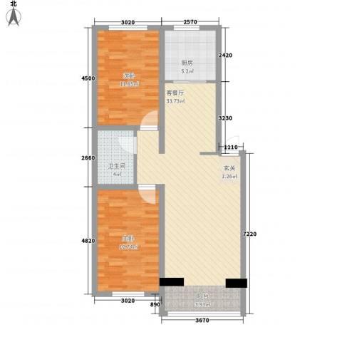 山青海蓝2室1厅1卫1厨97.00㎡户型图